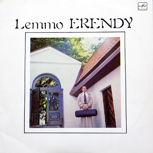 Lemmo Erendy - Lemmo Erendy (1990)